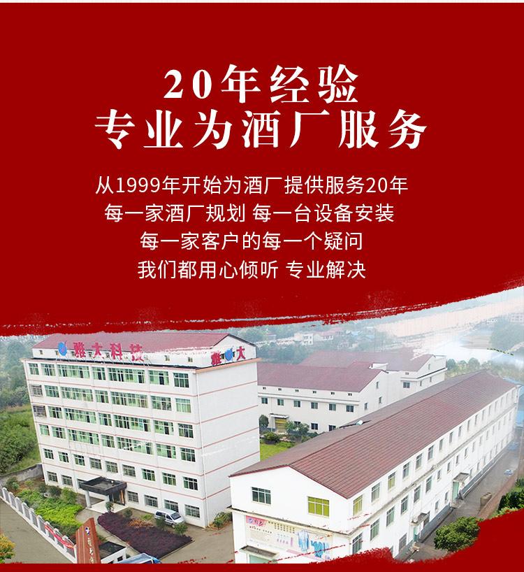 最新大型威廉希尔威廉希尔下载详情中国风_07