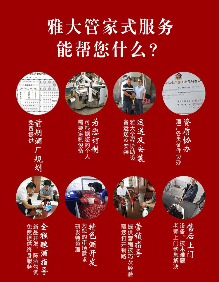 最新大型威廉希尔威廉希尔下载详情中国风_08
