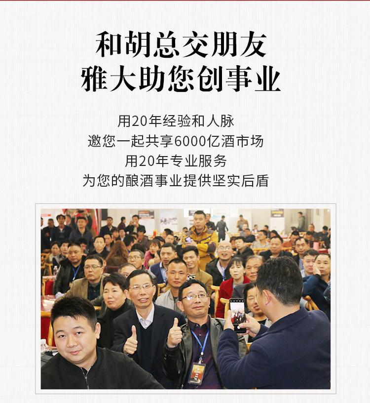 最新大型威廉希尔威廉希尔下载详情中国风_09