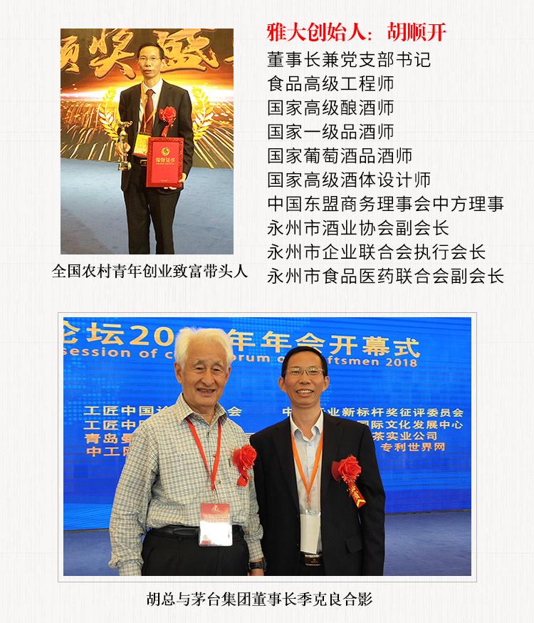 最新大型威廉希尔威廉希尔下载详情中国风_10