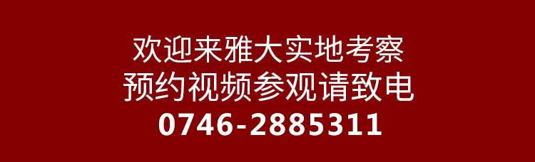 最新大型威廉希尔威廉希尔下载详情中国风_12