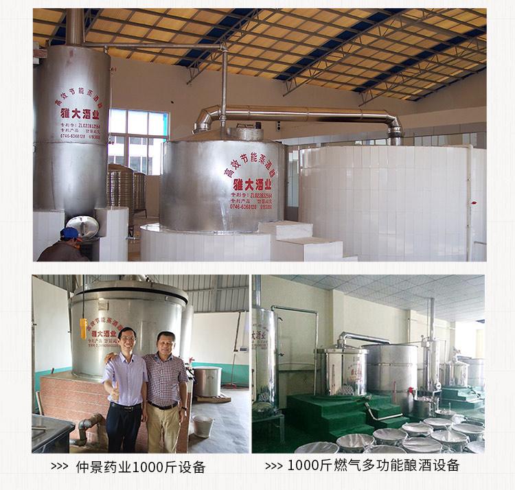 最新大型威廉希尔威廉希尔下载详情中国风_14