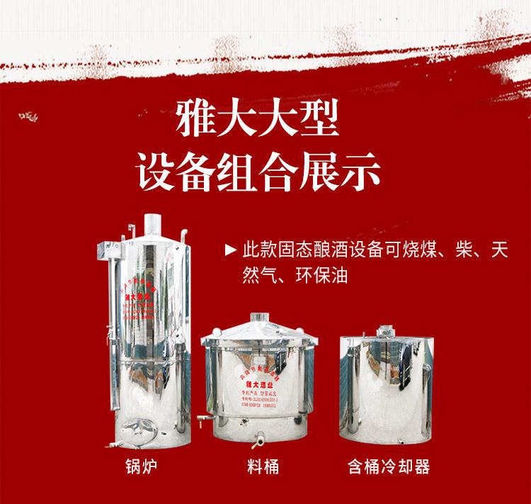 最新大型威廉希尔威廉希尔下载详情中国风_15