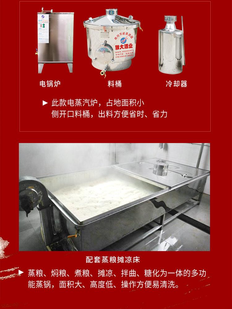 最新大型威廉希尔威廉希尔下载详情中国风_16