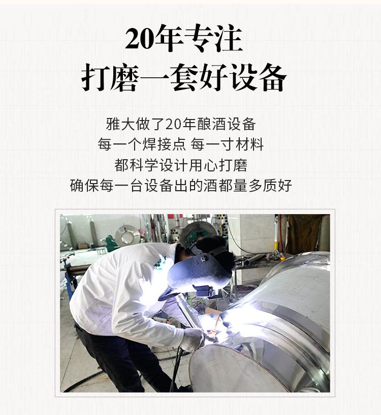 最新大型威廉希尔威廉希尔下载详情中国风_05