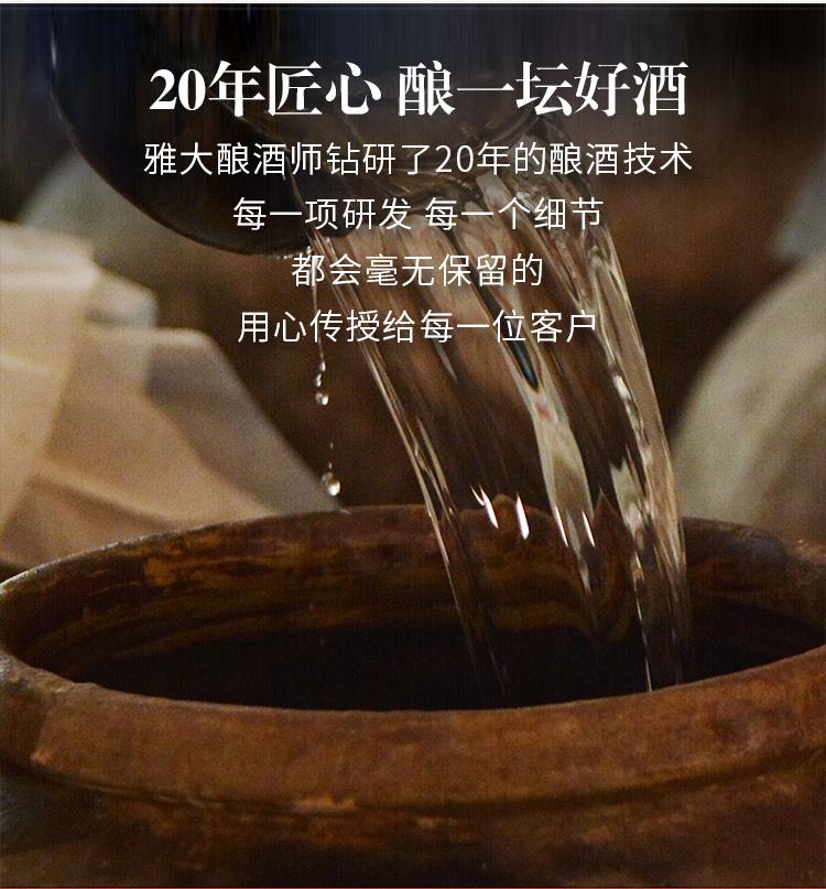 最新大型威廉希尔威廉希尔下载详情中国风_03