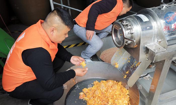 4.7血橙酒酿酒生产工艺-榨汁