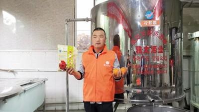 学会血橙酒的酿酒生产工艺,再也不用担心血橙滞销了。
