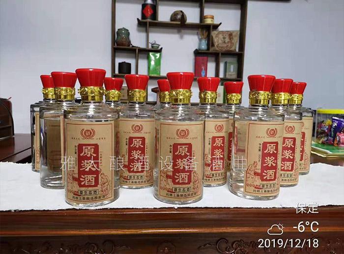 1.2雅大学员酿造的小曲清香型白酒