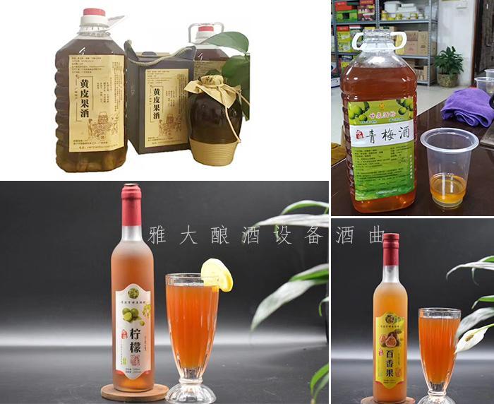 2.6东城梓轩商行酿造的各种美酒