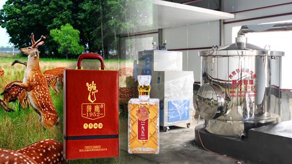 用大型酿酒设备酿鹿茸酒,走出黑龙江生态旅游发展特色之路!