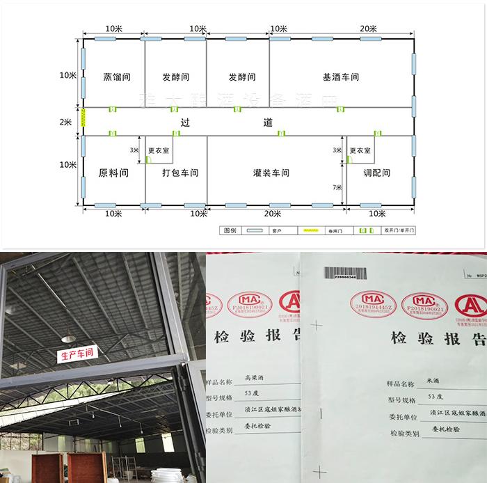 厂房规划图5
