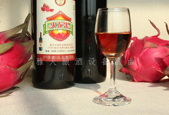 火龙果成品酒