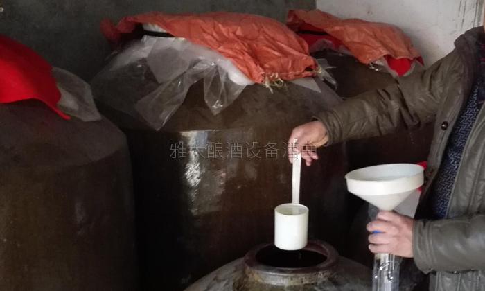 """31-20年老师傅用雅大小型酒厂酿酒设备、地缸酿出""""最干净的酒""""地缸0"""