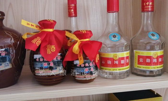 7.26雅大学员黎云勋酿造的光瓶酒-云勋纯粮酒