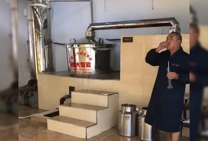 1.2雅大酿酒设备蒸酒