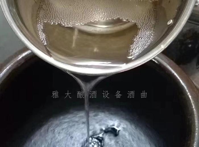 9.10南宁小莫雅大酿酒设备蒸酒出酒