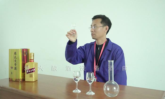 蒋总正在观察白酒色泽3