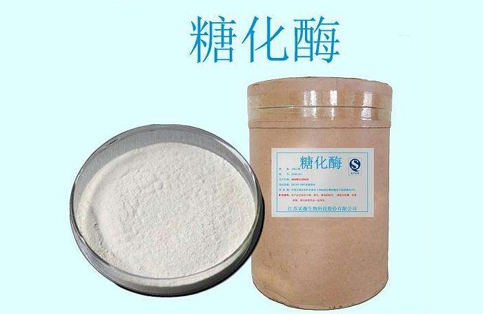 10.18糖化酶