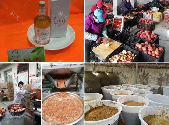 3.15s胡家酒坊的工人们正在酿苹果酒