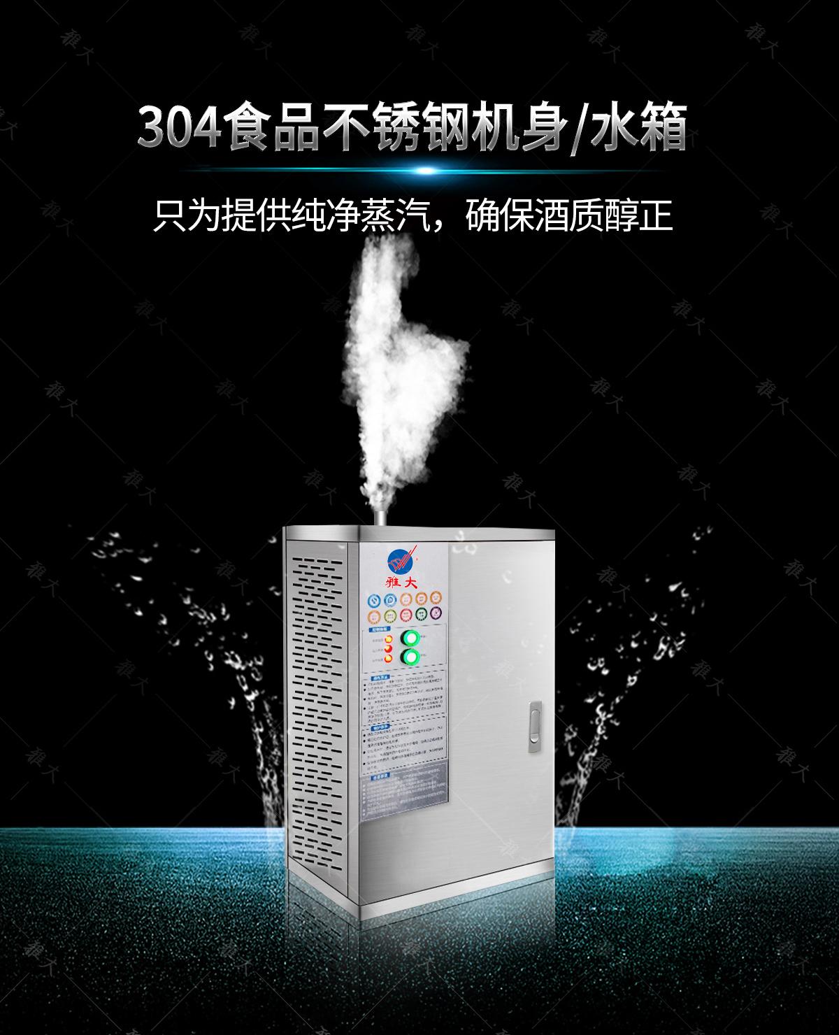 电设备pc_05