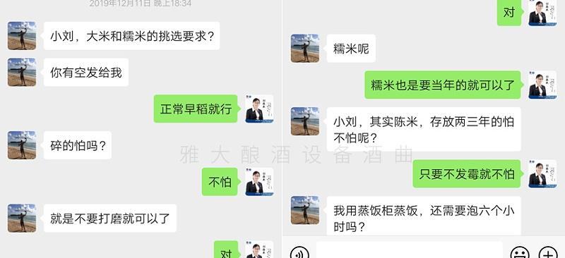 5遇到问题请教雅大刘老师