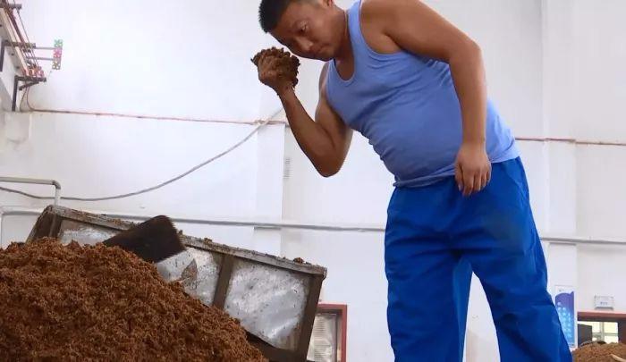 10.14酿酒老师傅寒冰掌