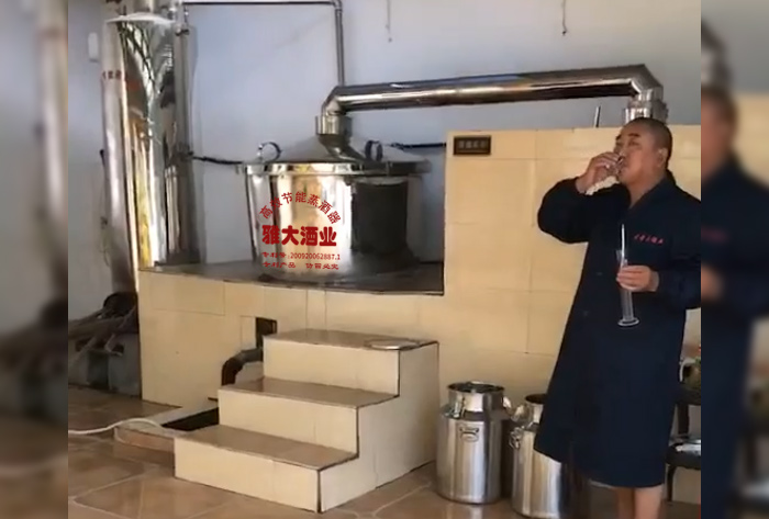 蒸酒设备出酒品尝品酒