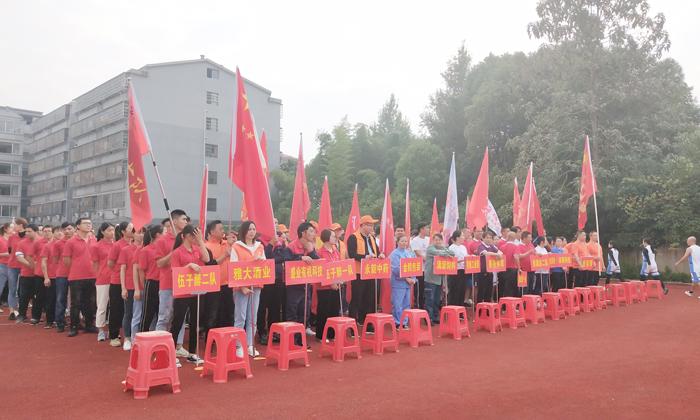 零陵工业园17支代表队