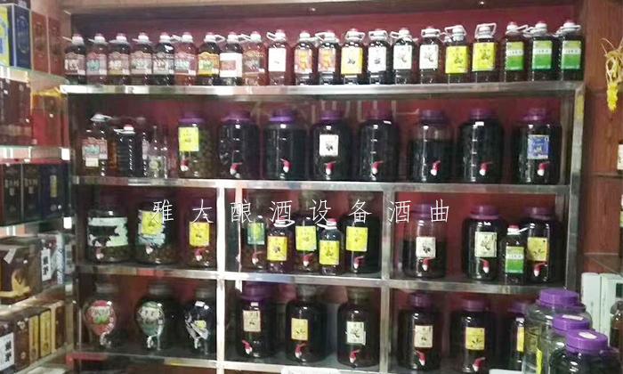 9.10小莫生产的各种美酒