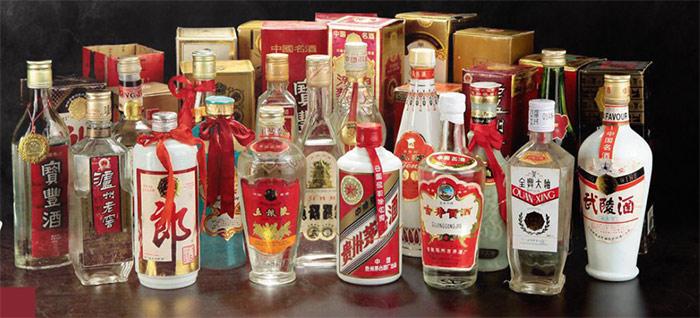 10.3各种各样的品牌酒瓶回收