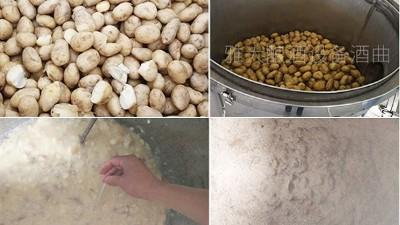 10张图秒懂烧酒设备酿造马铃薯酒酿酒工艺