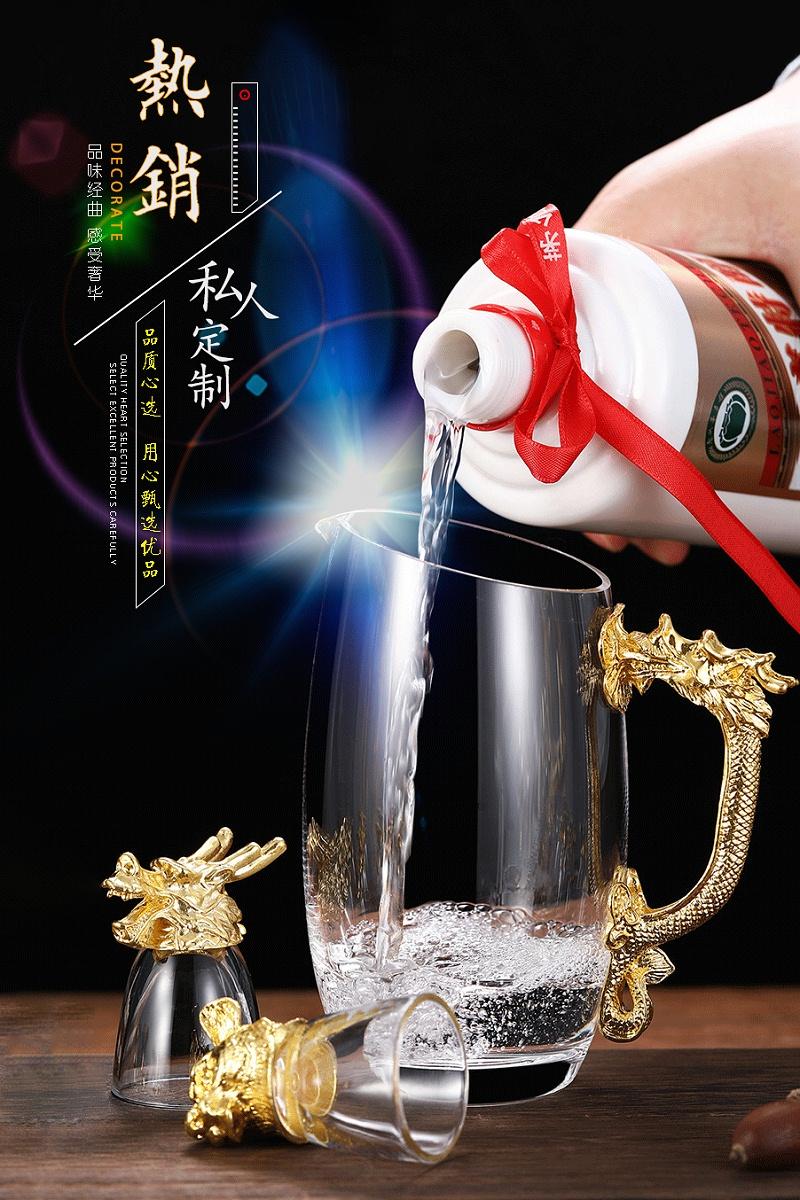 9.23用十二生肖杯品酒-荡香观其色