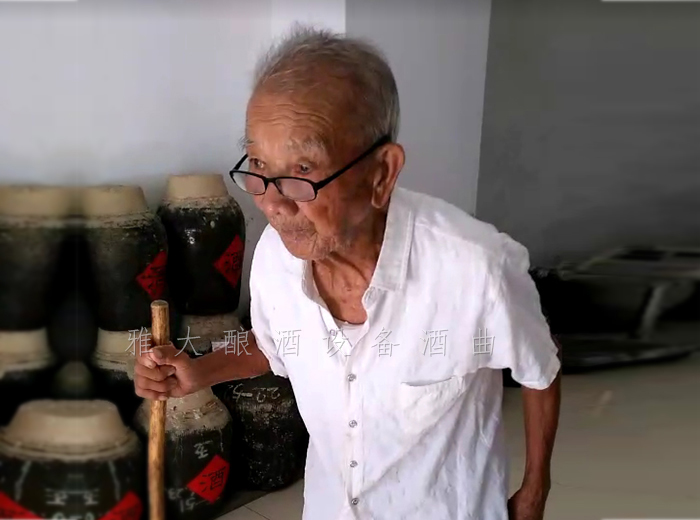 11.12裕德坊酒厂创始人,104岁的连老