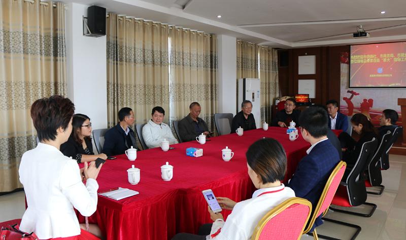 11.12领导专家组一行在雅大会议室召开座谈会