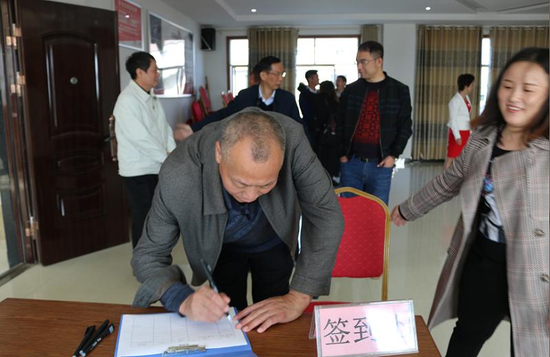 11.12永州商务局党组成员谢科平先生座谈会签到