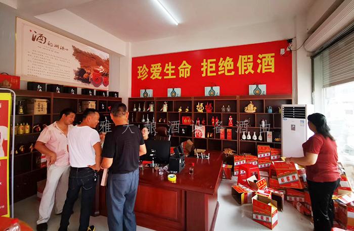 12.2雅大学员用白酒生产设备创业成功2