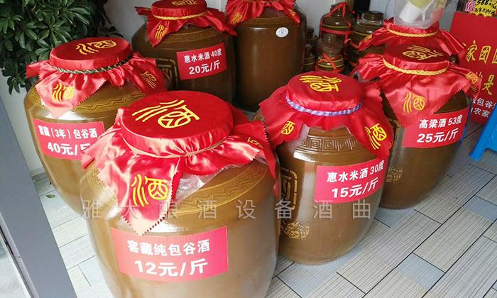 9.18贵州舒大哥酿造的各种粮食酒