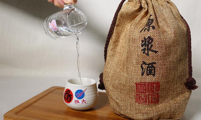 7.28雅大原浆酒(小曲固态清香型白酒)