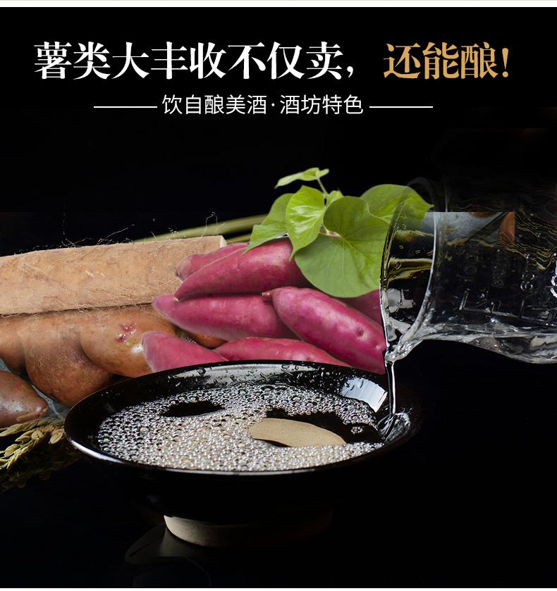 雅大牌薯类白酒酒曲11