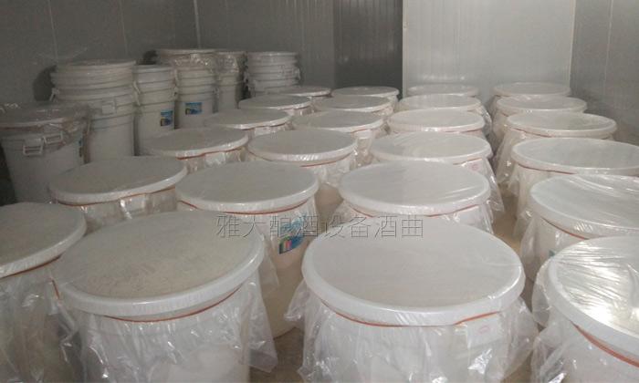 4.7食品级塑料发酵桶