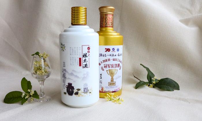 10.3雅大桂花酒