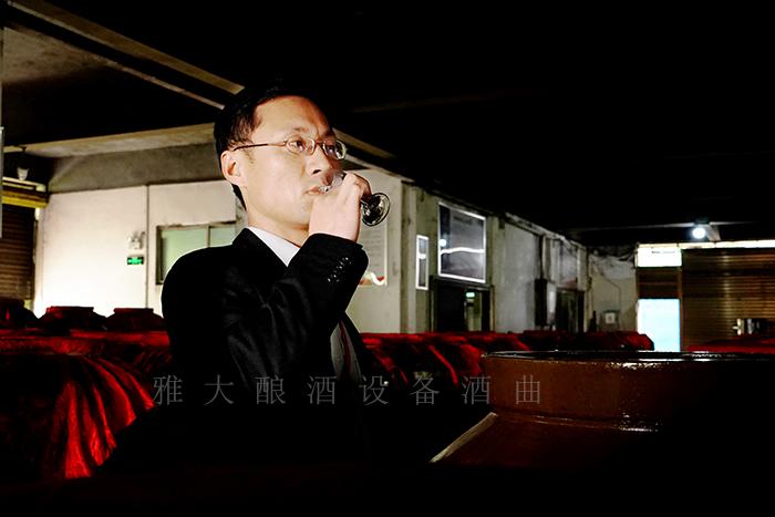 3.7雅大蒋总品酒