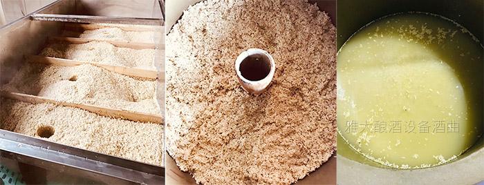 12.2农村古法大米酒