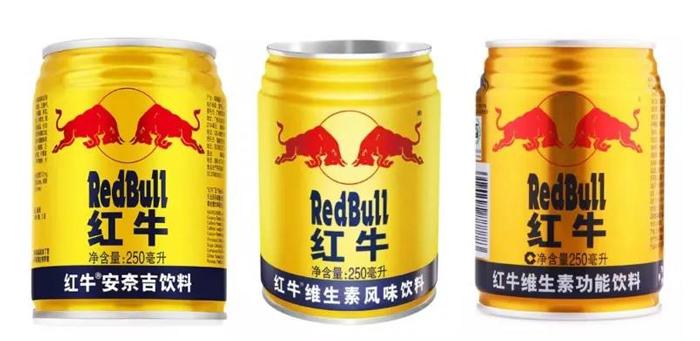 3.3红牛的3种不同包装