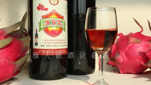 提升白酒酿造设备酒坊的竞争力,不懂水果酒技术怎么行!