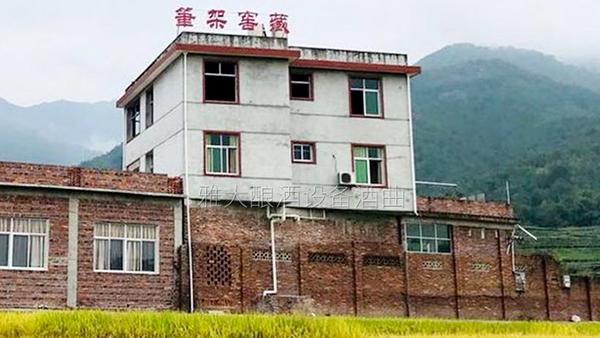 老房子改造的酒厂