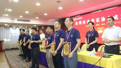 雅大智能董事长胡顺开当选永州市企业家协会副会长