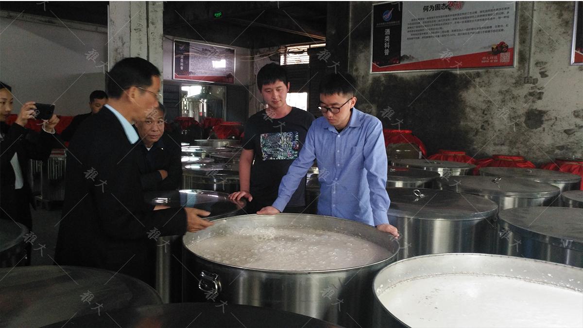 发酵桶_06