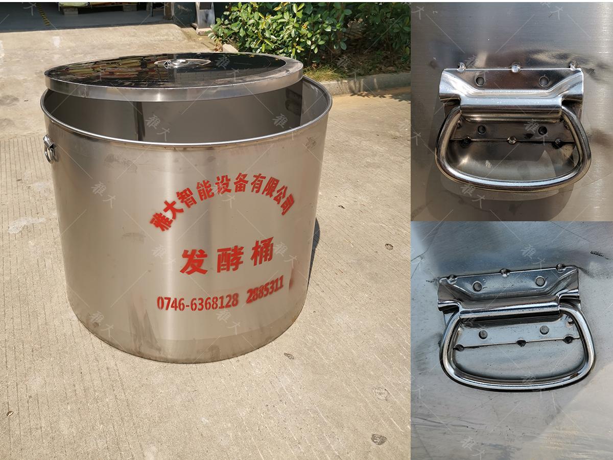 发酵桶_02